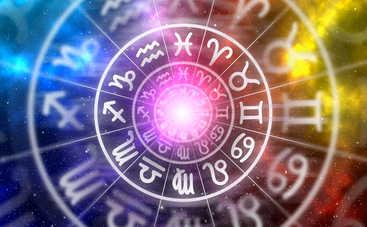 Гороскоп на 26 октября 2019 для всех знаков Зодиака