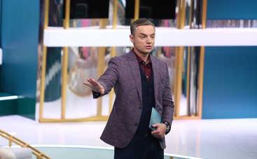 Роман с Ольгой: Мы сознательно вредим нашему ребенку (эфир от 30.10.2019)