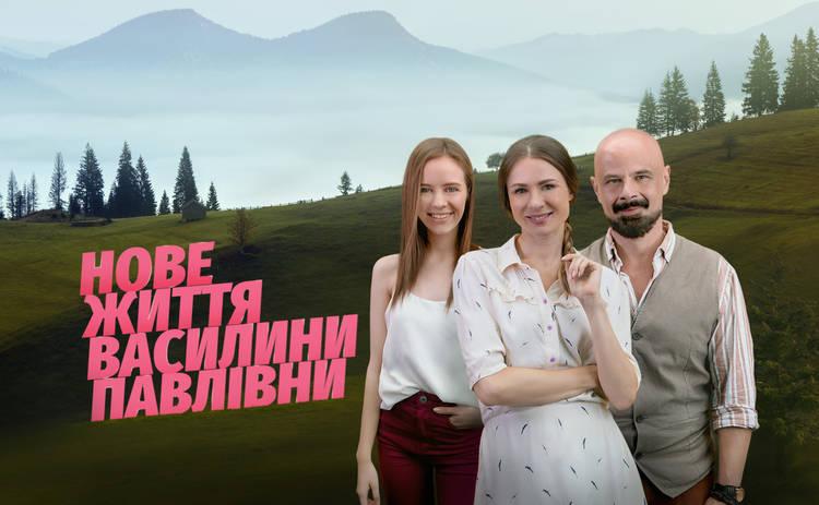 Кто такая Василина Павловна и при чем здесь Ирина Кудашова?