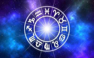 Гороскоп на неделю с 28 октября по 3 ноября 2019 года для всех знаков Зодиака