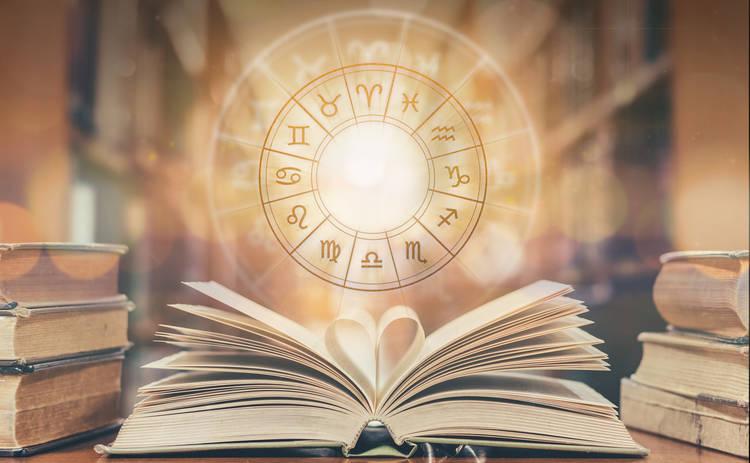 Гороскоп на 1 ноября 2019 для всех знаков Зодиака