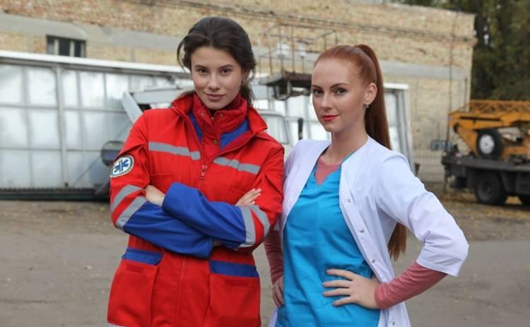 Актрисы сериала «Швидка» рассказали о традициях празднования Хэллоуина