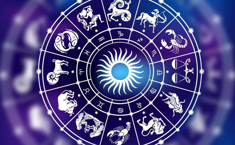 Гороскоп на неделю с 4 по 10 ноября 2019 года для всех знаков Зодиака