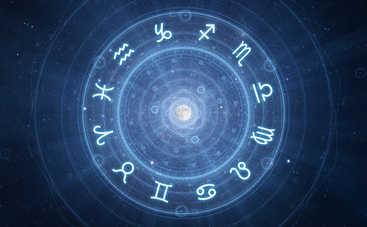 Гороскоп на 4 ноября 2019 для всех знаков Зодиака