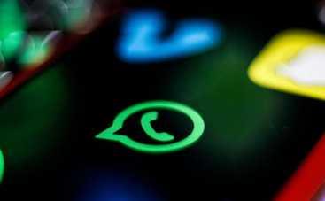 Новые правила: WhatsApp обновил настройки конфиденциальности