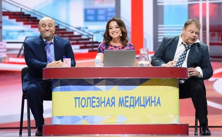 Дизель-шоу: смотреть выпуск онлайн (эфир от 08.11.2019)