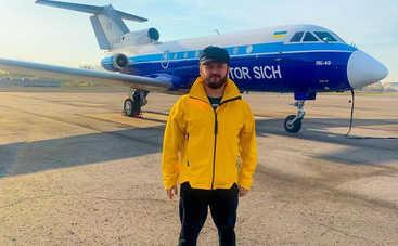 «Нужно спешить жить»: DZIDZIO поделился переживаниями после полета на неисправном самолете