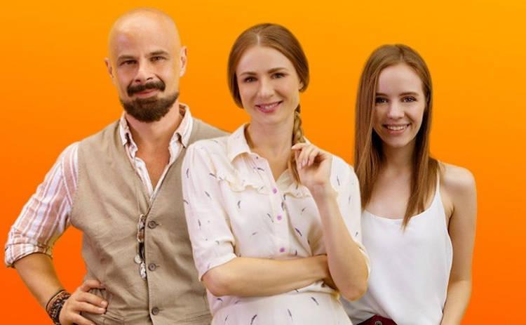 Новая жизнь Василины Павловны: смотреть онлайн 1 серию (эфир от 11.11.2019)