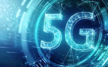 Что такое 5G и когда он появится в Украине?