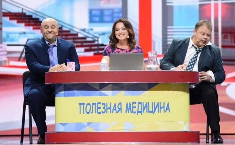 Дизель-шоу: смотреть выпуск онлайн (эфир от 15.11.2019)