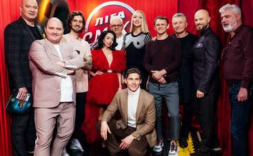 Лига Смеха: смотреть выпуск онлайн (эфир от 15.11.2019)