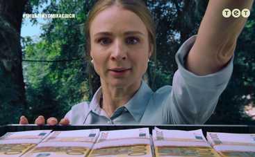 Новая жизнь Василины Павловны: смотреть онлайн 11 серию (эфир от 18.11.2019)