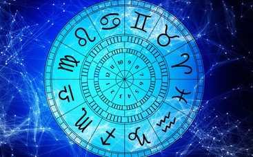 Гороскоп на 19 ноября 2019 для всех знаков Зодиака