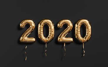 Подарки, которые нельзя дарить на Новый год 2020