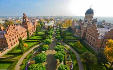 Бюджетный уик-энд по-украински: куда поехать