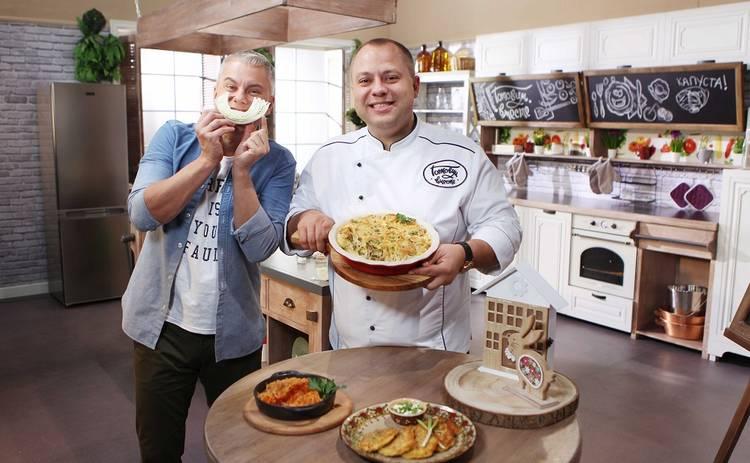 Готовим вместе: Блюда из капусты (эфир от 23.11.2019)