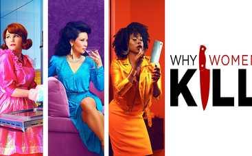 Что посмотреть вечером: 3 сериала, которые затягивают