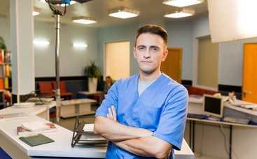 Доктора снова вызывали? Канал «Украина» покажет шестой сезон медицинской драмы «Дежурный врач»