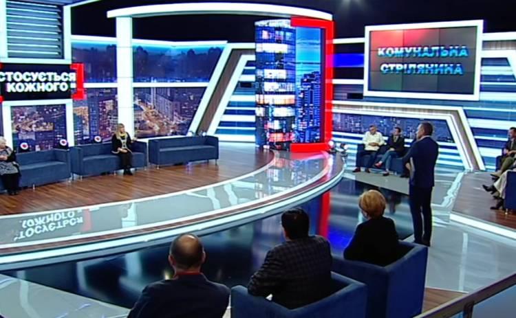 Стосується кожного: в ток-шоу – история «коммунального стрелка» из Киева