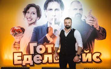 Режисер Юрій Рудий: Фільм «Готель Едельвейс» може конкурувати з голлівудськими