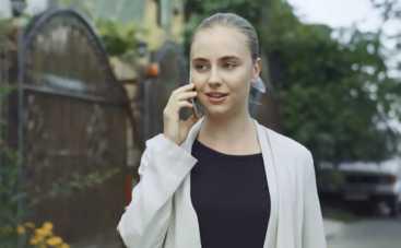 Исчезнувшая невеста 8 серия: смотреть онлайн (эфир от 28.11.2019)