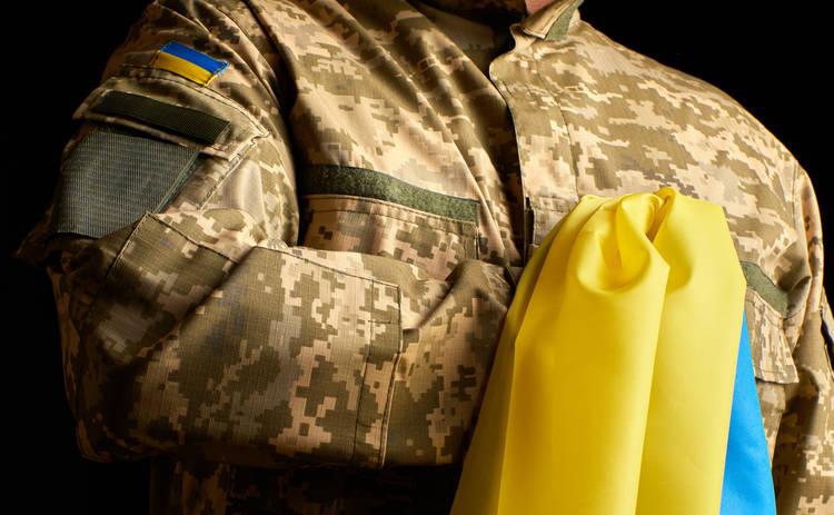 День вооруженных сил Украины: смс-поздравления в стихах и прозе