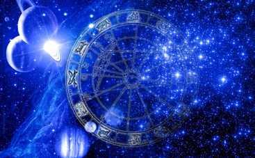 Гороскоп на неделю с 9 по 15 декабря 2019 года для всех знаков Зодиака
