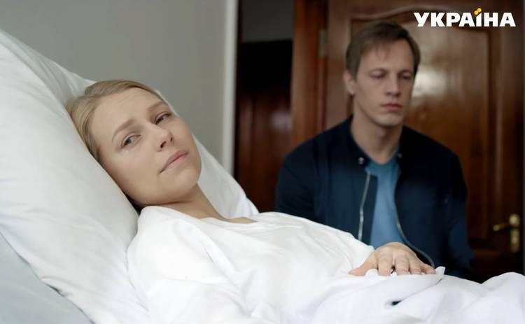 Наследники: смотреть 11 серию онлайн (эфир от 10.12.2019)