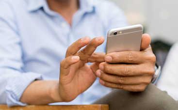 iPhone спас парня, попавшего в ДТП