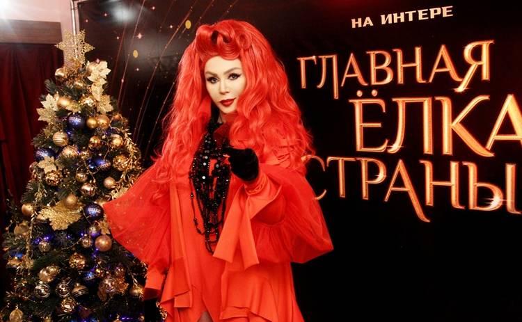 Ирина Билык вспомнила о страшном гадании: «Я тогда сильно испугалась»