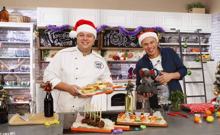 Готовим вместе: новогодние закуски (эфир от 22.12.2019)