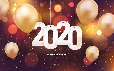 Встречаем Новый год правильно: главные приметы на счастье, деньги и здоровье