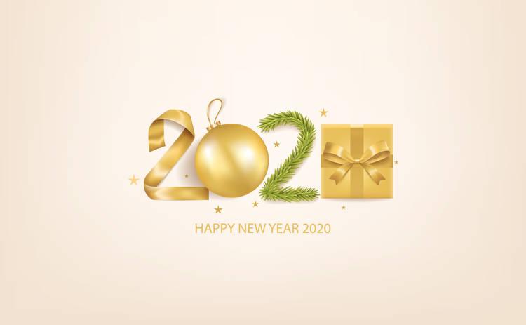 Выходные и праздники в январе 2020 года в Украине: сколько будем отдыхать