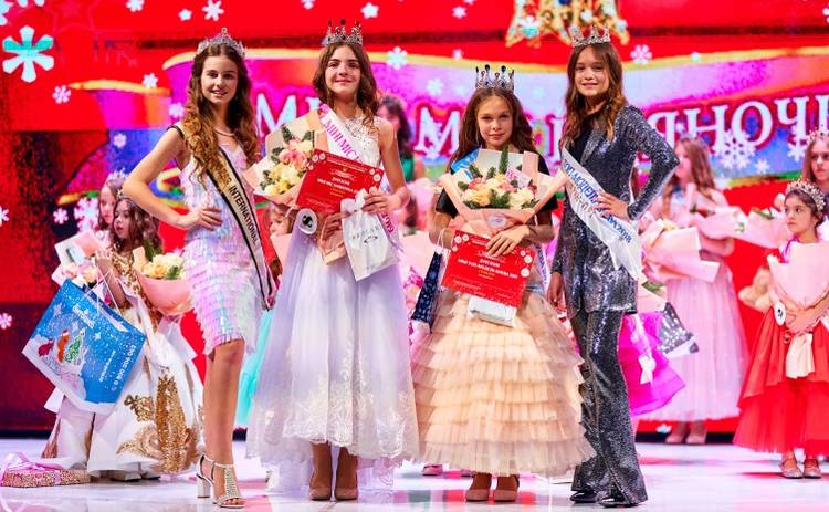 Фестиваль «Мини Мисс Кияночка - 2019»: HAPPY SANTA!