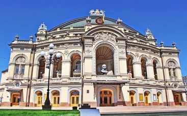 Национальная опера Украины: афиша на январь 2020 года