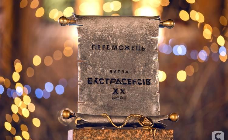 Битва экстрасенсов-20: кто победил в шоу 25.12.2019
