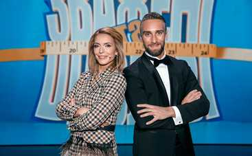 Зважені та щасливі-9: кто победил в шоу 26.12.2019