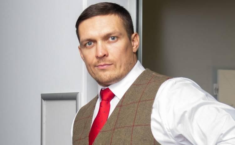 Александр Усик задумался об актерской карьере: «Уже есть сценарий фильма»
