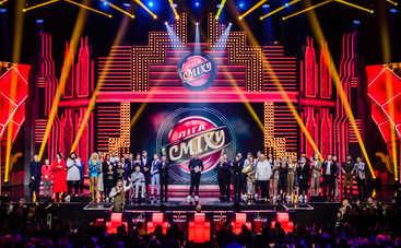 Лига Смеха: смотреть выпуск онлайн (эфир от 27.12.2019)