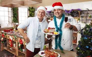 Готовим вместе: Новогодние блюда (эфир от 29.12.2019)