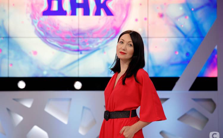 Таємниці ДНК на СТБ: руководитель проекта Юлия Рудникова подвела итоги сезона
