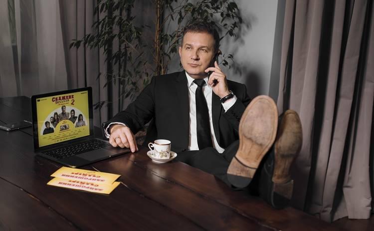 Юрий Горбунов: Скажене весілля - история об обычных людях, которые живут вокруг нас