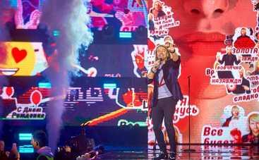 Концерт Олега Винника – Роксолана: смотреть онлайн (эфир от 30.12.2019)