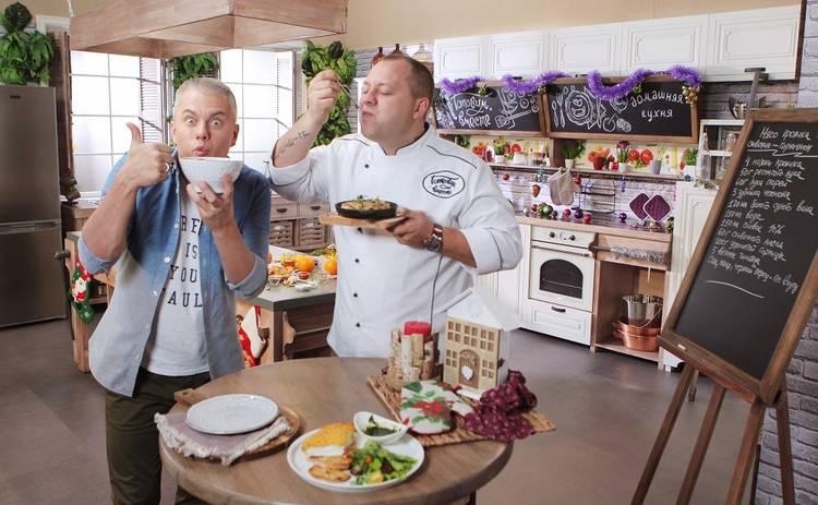 Готовим вместе. Домашняя кухня: канал Интер рассекретил дату премьеры нового проекта