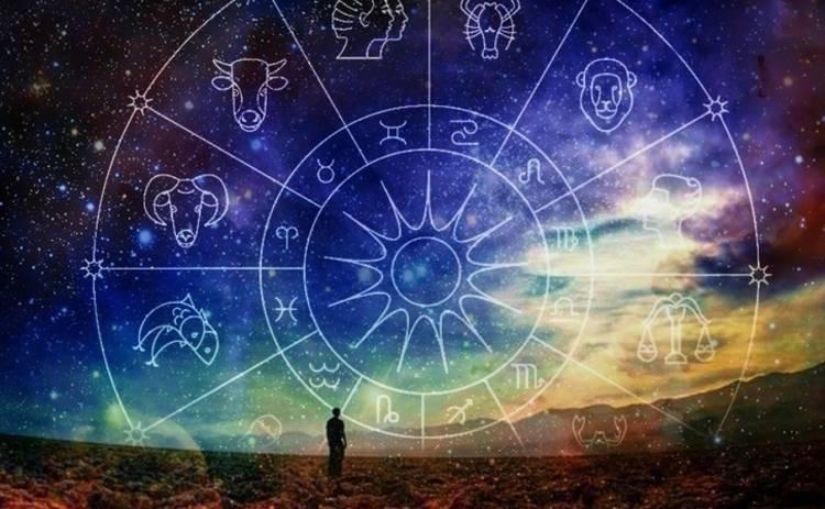Гороскоп на 7 января 2020 года для всех знаков Зодиака