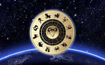 Лунный гороскоп на 7 января 2020 года для всех знаков Зодиака