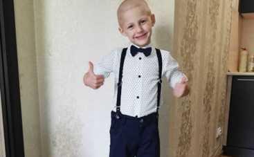 П'ятирічному Микиті, який мужньо бореться з онкологією, необхідна допомога