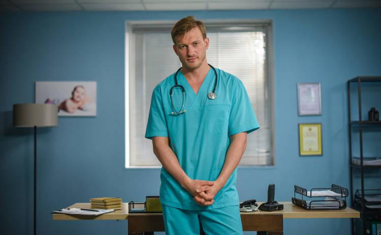 Женский доктор 4 сезон: смотреть 6 серию онлайн (эфир от 15.01.2020)