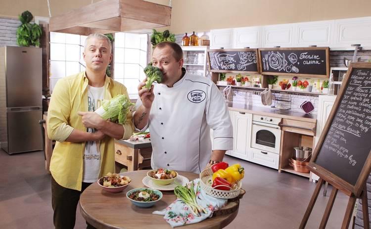Готовим вместе: Теплые салаты (эфир от 19.01.2020)