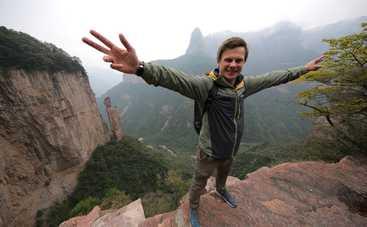 Мир наизнанку: Дмитрий Комаров рассекретил страну нового сезона программы